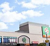 ららぽーと甲子園 約1,380m(徒歩18分・自転車約6分)