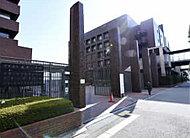 兵庫医科大学病院 約990m(徒歩13分)