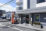 ワッツむこがわメルカード店 約750m(徒歩10分)