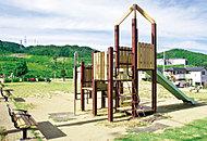 彩都西小学校 約390m(徒歩5分)
