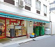 まいばすけっと神田佐久間町店 約400m(徒歩5分)