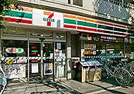 セブンイレブン 文京向丘2丁目店 約30m(徒歩1分)