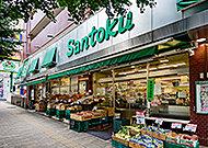 三徳白山店 約740m(徒歩10分)