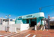西鉄「大牟田」駅 約150m(徒歩2分)
