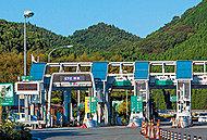 九州自動車道「南関」IC 約12,400m(車19分)