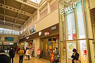 Emio所沢 約340m(徒歩5分)