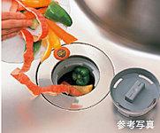 生ゴミ排出量を軽減する「ディスポーザ」