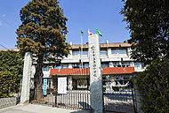 松戸市立東部小学校 約300m(徒歩4分)