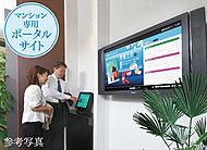Wi-Fiルーター付自販機を設置。高速ネット環境をご提供。 ※1日15分×4回公衆無線LANに接続可能 ※災害時は無料接続・無制限開放