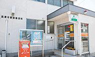 高蔵寺駅前郵便局(約260m/徒歩4分)