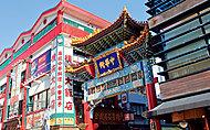 横浜中華街 約9,000m(車14分)