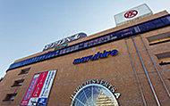 丸広百貨店上尾店 約490m(徒歩7分)