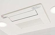 換気・乾燥・暖房・涼風などの機能を備えた浴室暖房乾燥機。雨の日のお洗濯や冬の入浴時にも役立ちます。