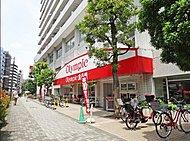 オリンピック鶴見店 約70m(徒歩1分)