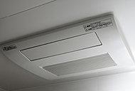 暖房・乾燥・涼風・換気機能を搭載し、バスルームを快適な状態に保つ浴室暖房乾燥機を標準搭載しています。