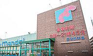 万代西宮熊野店 約140m(徒歩2分)