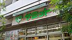 サミットストア渋谷本町店 約10m(徒歩1分)