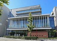 市立八尾図書館 約330m(徒歩5分)