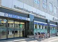 関西アーバン銀行八尾支店 約750m(徒歩10分)