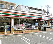 京山中学校 約550m(徒歩約7分)
