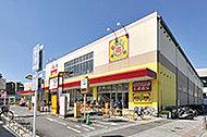 イオンモール鶴見緑地店 約2,910m(徒歩37分)