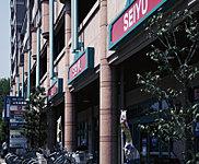 SEIYU上杉店 約290m(徒歩4分)※2