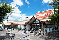 関西スーパー南江口店 約980m(徒歩13分)