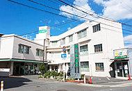 相川診療所 約770m(徒歩10分)
