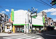 北おおさか信用金庫相川支店 約530m(徒歩7分)