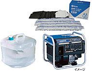 大きな地震や火災等、万一の災害に備え防災グッズを備蓄しています。