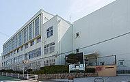 神戸市立霞ケ丘小学校 約1,110m(徒歩14分)