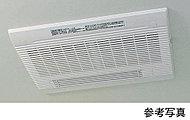 浴室内の湿気をすばやく解消し、洗濯物の乾燥や入浴前の暖房・涼風も可能です。24時間換気機能付で防カビにも役立ちます。