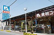 ホームプラザナフコ南江口店 約60m(徒歩1分)