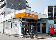 東淀川瑞光郵便局 約610m(徒歩8分)