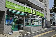 ミニコープ 氷川下店 約220m(徒歩3分)