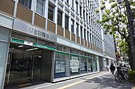 りそな銀行 茗荷谷支店 約700m(徒歩9分)