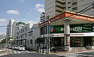 マルエツ オレンジコート店 約180m(徒歩3分)