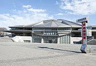 東京体育館 約1,040m(徒歩13分)