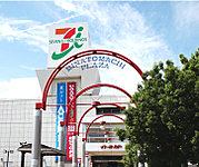 イトーヨーカドー川崎港町店 約250m(徒歩4分)