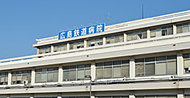 JR広島鉄道病院 約750m(徒歩10分)