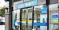 広島銀行 広島駅前支店 約190m(徒歩3分)