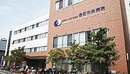 金町中央病院 T.約1,130m(徒歩15分) R.約1,130m(徒歩15分)