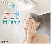 一般のドライサウナと比べ、低温・高湿度で息苦しくなくリラックスして楽しめます。ミスト浴なら保湿やリラックス効果を短時間で手軽に実感できます。