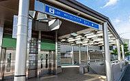 地下鉄名城線「総合リハビリセンター」駅 約690m(徒歩9分)