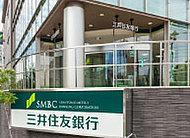 三井住友銀行八事支店 約840m(徒歩11分)