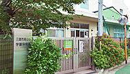 高山小学童保育所A(学童) S 約170m(徒歩3分) N 約260m(徒歩4分)