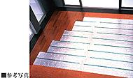 リビング・ダイニングには、大阪ガスの温水床暖房を採用。理想的といわれる『頭寒足熱』を実現する暖房システムです。