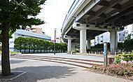 玉川台広場 約300m(徒歩4分)