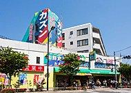 旬鮮食品館 カズン 平井店(約320m/徒歩4分)
