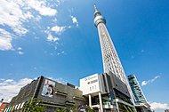 東京スカイツリータウン(約3,860m/自転車20分)